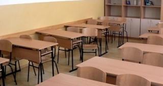 Четвъртък и петък неучебни и за учениците в общините Карнобат и Сунгурларе