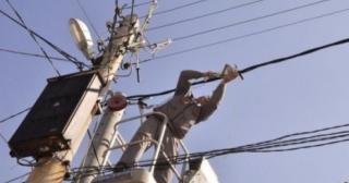 """Планирано е спиране на тока в """"Меден рудник"""" и на места в Слънчев бряг"""