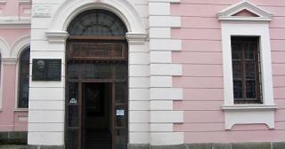 Предлагат да се дигитализира целият архив на бургаската регионална библиотека
