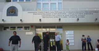 Ателие по европейски услуги организират в Стара Загора